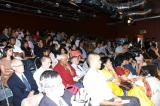 Award Evening Audience- 2011.jpg